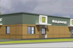 Комплекс придорожного сервиса, состоящий из кафе MacDonald's и магазина «Перекресток»