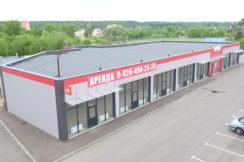 Сетевой магазин